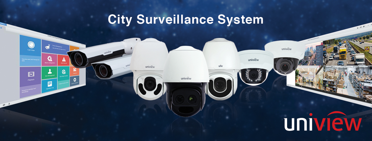 NSI SURVILLANCE | CCTV and Security Products Distributor in Cherry